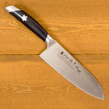 Kitchen Chef Knife Japanese Santoku multi purpose MASAMUNE SEKI JAPAN 0-822