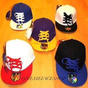 Shoe lace fitted caps, new flat peak hats hip hop urban street mens & ladies