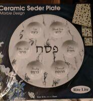 """Rite Lite Marble Design Ceramic Passover Seder Plate 12"""" Diameter"""