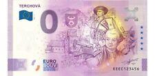0 Euro  TERCHOVÁ Souvenir Banknote Slowakei 2021-1