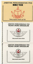 Brunei Stamp Booklets Unexploded Mint