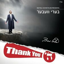 Berry Weber - Thank You Hashem