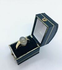 Gems Tv 9ct Yellow Gold Moonstone Ring - Size N 1/2 (With COA)
