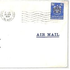 CF108 1979 UAE *Dubai* Commercial Air Mail Devon {samwells-covers}