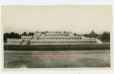 1920s Vintage Photograph China Peking Peiping Marble Alter of Heaven Photo