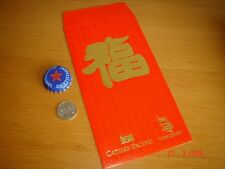 CATHAY PACIFIC 1 piece of Angpow Hongbao envelop SCARCE