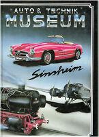 AUTO & TECHNIK MUSEUM SINSHEIM / GROSSBAND