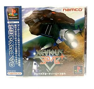 Sony PS1 PLAYSTATION 1 - Xevious 3D/G+ Namco Version Japon
