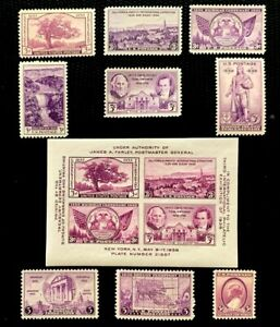 1935-36 US  Commemorative Year Set SC #772-777, 778a-d, #782-784 Ten Stamps