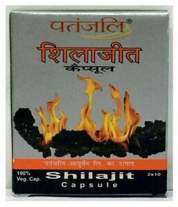 Patanjali Shilajeet 20 Capsule Ayurvedic Baba Ramdev Herbal Stamina VitalityNEW