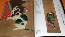 Japanese Painting of the CAT book ukiyo-e ukiyoe japan #0678