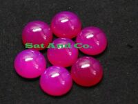 6 Pcs Chalcedony Cabochon Chalcedony Gemstone Round Shape Healing Loose Gemstone Wholesale Lot For Making Jewelry 20x20x6 mm 115 Cts GM-584