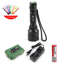UltraFire C8 XML-T6 1000LM LED 5 file 18650 outdoor glare charger flashlight set