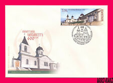 MOLDOVA 2020 Architecture Religion Building Church Monastery Varzaresti FDC