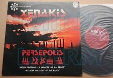 XENAKIS Persépolis LP #1 JP SFX 8683 Philips Prospective | Kayn Parmegiani Bayle