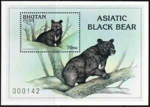 Bhutan 1997 MNH, Asiatic Black Bear, Wild Animals