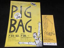 PIGBAG 1982 Japan Tour Flyer with Ticket Stub Pop Group Rip Rig Panic Pig Bag