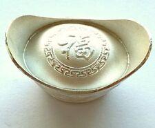 P5131, China Modern Silver Ingot (Sycee) 8 grams, Shaoxing Mint, 2017
