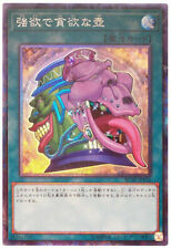RC02-JP010 - Yugioh - Japanese - Pot of Desires - Collectors