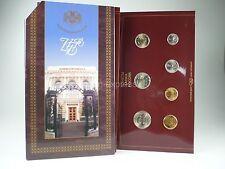 *** RUSSLAND Rubel KMS 1997 BU Sankt Petersburg Kursmünzensatz kein Euro ***
