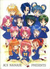 Tokimeki Memorial  RARE 1990ish full 12 pc lot keychain Set - Japananese Anime