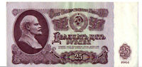 SOVIET UNION 1961 / 25 RUBLE BANKNOTE COMMUNIST CURRENCY / LENIN  #D102