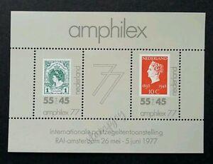 *FREE SHIP Holland Netherlands Amphilex 1977 Queen  (miniature sheet) MNH