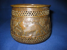 Antique 19th Century Persian Repousser Brass Bowl Hand Etched.