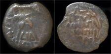 Judaea Procurators Antonius Felix under Claudius AE prutah