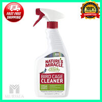 Nature?s Miracle Cage Cleaner Cleans Deodorizes Small Animal Formula, 24 fl Oz