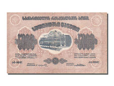 [#80423] Georgia, 5000 Rubles, 1921, KM #15a, VF(20-25), 0087