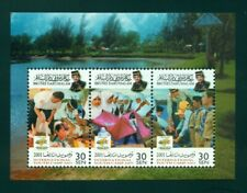 Brunei Scott #570d Mnh Int'l Youth Camp 2001 Cv$6+