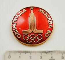 1980 Moscow Summer Olympics Sport Pin Badge