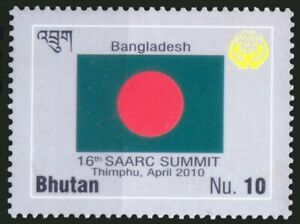 Saarc Summit, Bangladesh Flag, Bhutan 2010 MNH