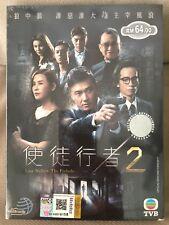 DVD HK TVB Drama Line Walker : The Prelude 使徒行者2 Eps 1-30END Eng Sub All Region