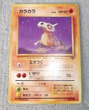 Go Pokemon 1 Trading card game Karten Japanisch Cubone 104 Poket Monster