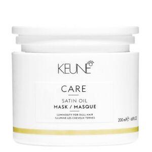 Keune Care Line Intensive Treatment Satin Oil Mask 200ml/ 6.8oz FREE SHIPPING
