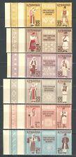 FOLK REGIONAL COSTUMES ON ROMANIA 1958 Scott 1240-1245 PAIRS WITH LABELS, MNH