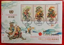 United Nations UN 2016 33rd Asian Int'l Stamp Exhi-Nanning Monkey King M/S FDC