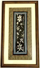 Antique Chinese Silk Embroidery Panel Floral Framed w Certif of Antiquity 21x12