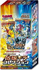 New Pokemon Card XY Legendary Holo Collection Box Concept Pack Japan