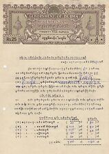 BURMA:195? 25 Rupees  REVENUE stamp paper printed on A4 sheet-used
