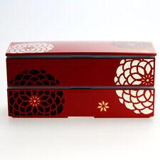 Slim Square Bento Kiku rot, schmale japanische Lunchbox, 2stöckig