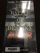 THE BATTLE OF DESTINY SUPER FAMICOM JAPAN BRAND NEW ! us seller