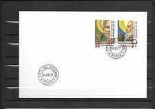 Vatican 2017 Martyrdom of Saint Peter and Saint Paul 1950 Anniversary FDC