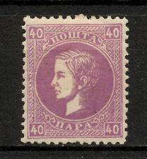 (YYAX 363) Serbia 1869 - 1876 MH Perf 12
