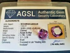 Alessandrite AGSL 7.35 CT