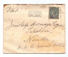 INDIA 1890 COVER HYDERABAD TO NANDER, NIZMA'S DOMINION POSTAGE DUE