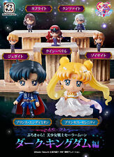 25th Anniversary Petit Chara! Sailor Moon Dark Kingdom Figure set of 7 Bandai