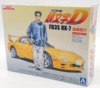 Aoshima 1/32 Scale Model Car Kit 08997 - Mazda FD3S RX-7